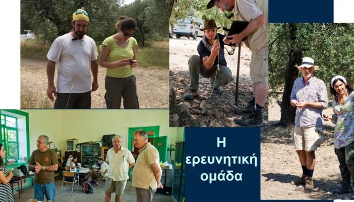 Παρουσίαση αρχαιολογικών ανασκαφών στην Λέσβο της Ν.Γαλανίδου