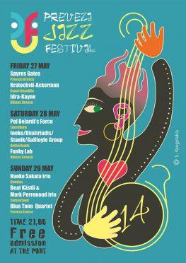 14ο Preveza Jazz Festival