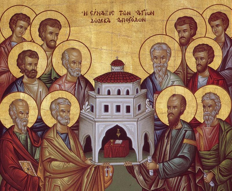 Εορτασμός Αγίων Αποστόλων