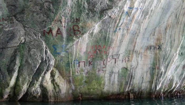 Αδιαφορία για την αποκατάσταση των φθορών στο σπήλαιο «Παπά» επιδεικνύει η Δημ. Αρχή Μεγανησίου