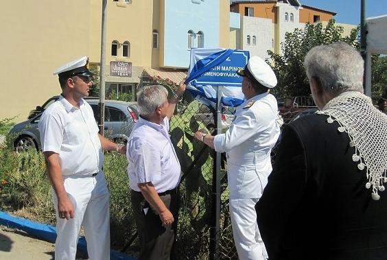 Οδός «Μαρίνου Ζαμπάτη» στην Αμμουδάρα στο Ηράκλειο Κρήτης