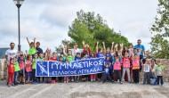 Δράσεις Γυμναστικού Σ.Λ. στην ορεινή Λευκάδα