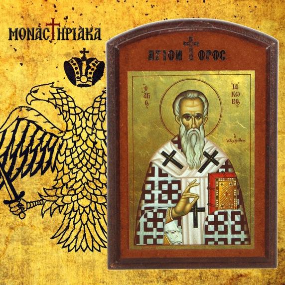 monastiriaka173