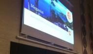 Ο Σύλλογος Επαγγελματιών Μεγανησίου στην Έκθεση Τουρισμού στο Λονδίνο και στη Δανία