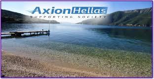 Πρόγραμμα εξετάσεων Axion Hellas