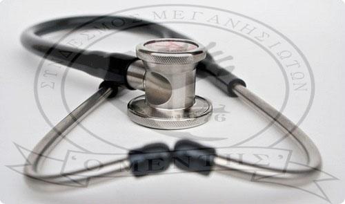 Ο Σύνδεσμος Μεγανησιωτών «Ο ΜΕΝΤΗΣ» σχετικά με το πρόβλημα της υγείας στο Μεγανήσι