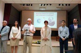 Ο Πολιτιστικός Σύλλογος Γαλατσίου τίμησε την μνήμη του Επτανήσιου Εθνικού ποιητή Διονυσίου Σολωμού