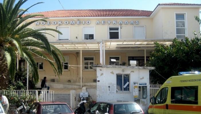 Ερώτηση βουλευτών του ΚΚΕ για την εκρηκτική κατάσταση στο Νοσοκομείο