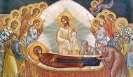 Εκκλησιαστικές ανακοινώσεις