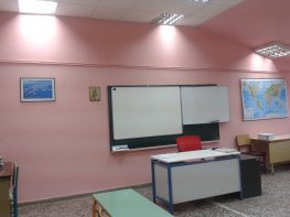 Ανακοίνωση ΚΚΕ Λευκάδας για την Παιδεία.