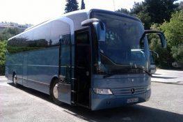 Εκδήλωση Ενδιαφέροντος για Λεωφορείο το 3ήμερο της Αποκριάς στο Μεγανήσι