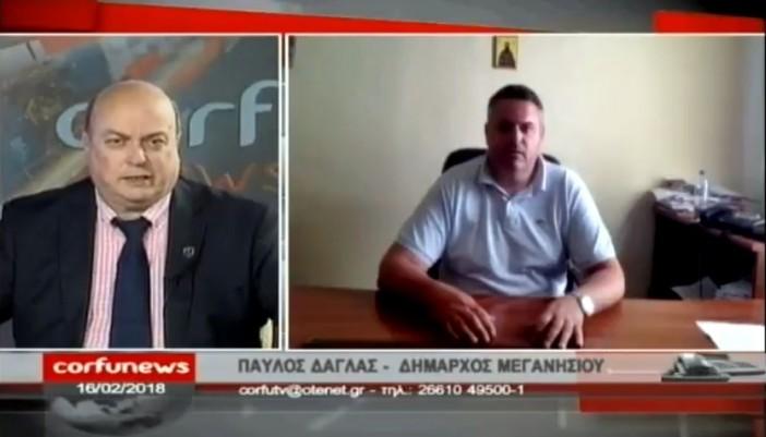 Ο Δήμαρχος Μεγανησίου Παύλος Δάγλας στο Corfu TV News για τον αποκλεισμό του Μεγανησίου από την ακτοπλοική σύνδεση του Ιονίου