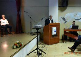 Εκδήλωση Αφιέρωμα Πολιτιστικού Συλλόγου Επτανησίων Γαλατσίου στον ποιητή και λογοτέχνη Οδυσσέα Ελύτη