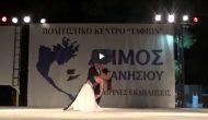 Μουσική χορευτική παράσταση από τη Σχολή Χορού Χρυσούλας Κουνιάκη στο Βαθύ