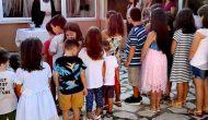 Ανακοίνωση ΤΕ ΚΚΕ για τη νέα σχολική χρονιά