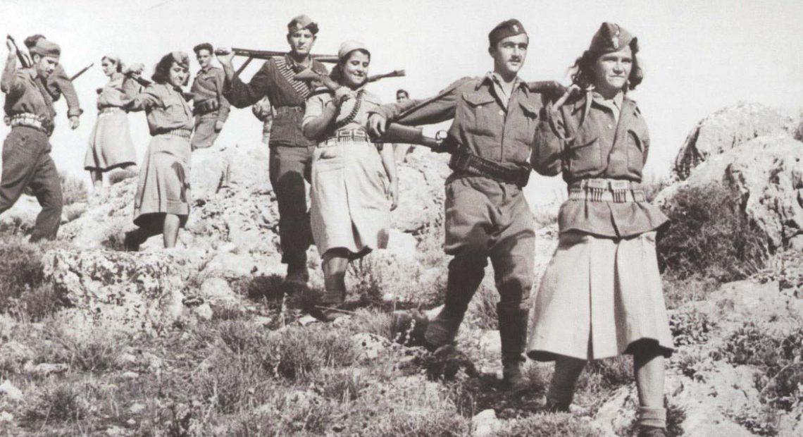 Μηνύματα, ανακοινώσεις για την 28η Οκτωβρίου 1940