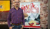 H Παρουσίαση του Παιδικού Βιβλίου του Μεγανησιώτη συγγραφέα Αριστείδη Δάγλα «Τα Μαγικά Χριστούγεννα του Κωνσταντή»