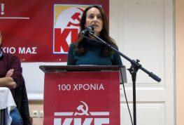 Παρουσιάστηκαν οι υποψήφιοι και οι θέσεις του ΚΚΕ στην Λευκάδα