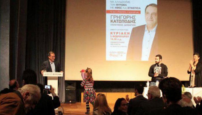 Προεκλογική Συγκέντρωση του Μεγανησιώτη Δήμαρχου Βύρωνα και ξανά Υποψήφιου Άκη Κατωπόδη