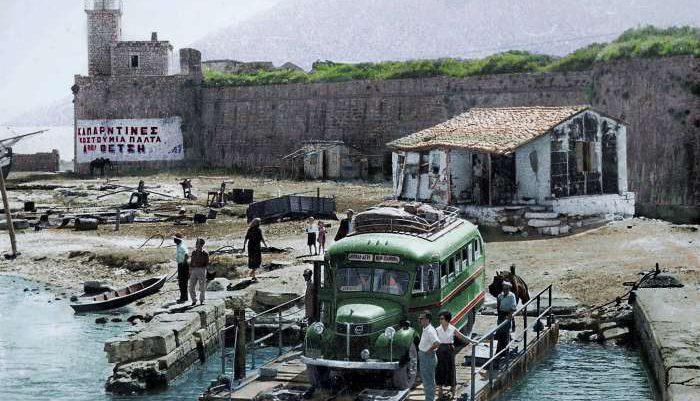 Το πορθμείο της Λευκάδας την δεκαετία του '60