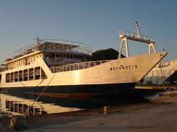Ανακοίνωση ναυτ. εταιρίας «Ιόνιος Μεγανήσι»