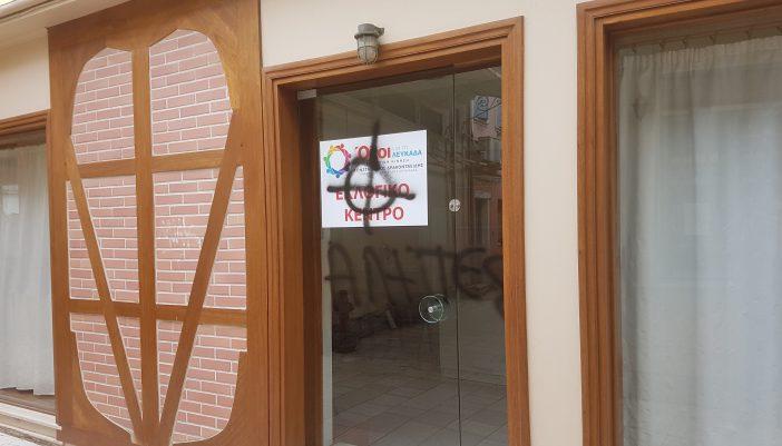 Φασιστική επίθεση στα γραφεία της δ.κ. «Όλοι για την Λευκάδα»- (updated)