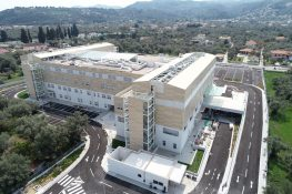 Ανακοίνωση Εργατικού Κέντρου για την κατάσταση στο Νοσοκομείο.