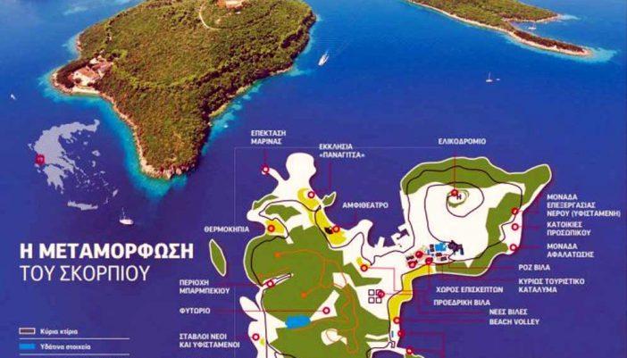 «Ναι» του ΣτΕ (Συμβούλιο της Επικρατείας) στην μεταμόρφωση του Σκορπιού
