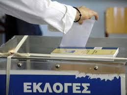 Το 9ο μεγαλύτερο ποσοστό στην Ελλάδα πήρε το ΚΚΕ στο Μεγανήσι.