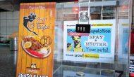 Κουτιά Προσφορών Συλλόγου Γυναικών Μεγανησίου για τα αδέσποτα ζώα στα καταστήματα του νησιού