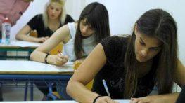 Ευχές για τους μαθητές των Πανελληνίων