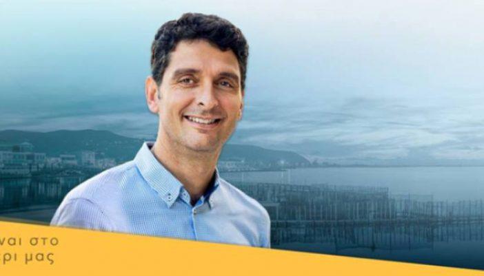 Με ανατροπή, νέος δήμαρχος Λευκάδας ο Χαράλαμπος Καλός!