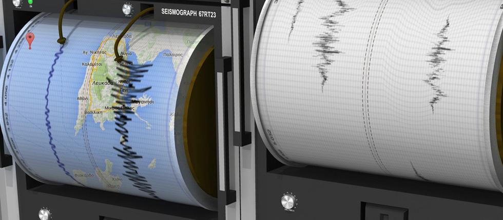 Αισθητή στο Μεγανήσι σεισμική δόνηση: 4,7 R, επίκεντρο Αμφιλοχία.