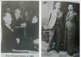 Αποτελέσματα εκλογών του 1961, 1963 και 1974 στο Μεγανήσι.