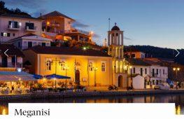 Το Μεγανήσι σε άρθρο του Travel Insider της Qantas Airlines με τίτλο «29 Ειδυλλιακά Ελληνικά Νησιά που δεν έχετε ξανακούσει» «