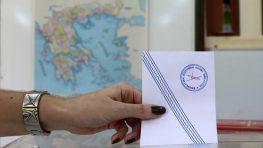 Τελικά εκλογικά αποτελέσματα στο Μεγανήσι