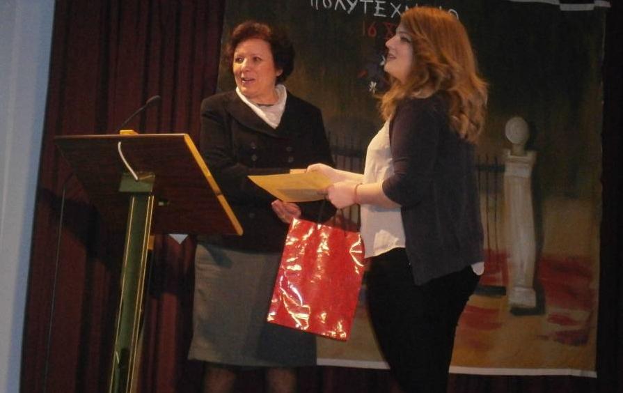 Προκήρυξη για το φετινό βραβείο Ροντογιάννη-Καφούση