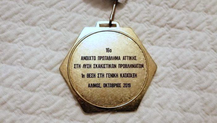Πρωταθλητής Αττικής 2019 στη Λύση Σκακιστικών Προβλημάτων ο Παναγιώτης