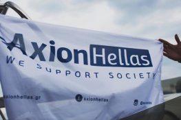 7-8 Δεκέμβρη οι γιατροί της Axion Hellas στο Μεγανήσι
