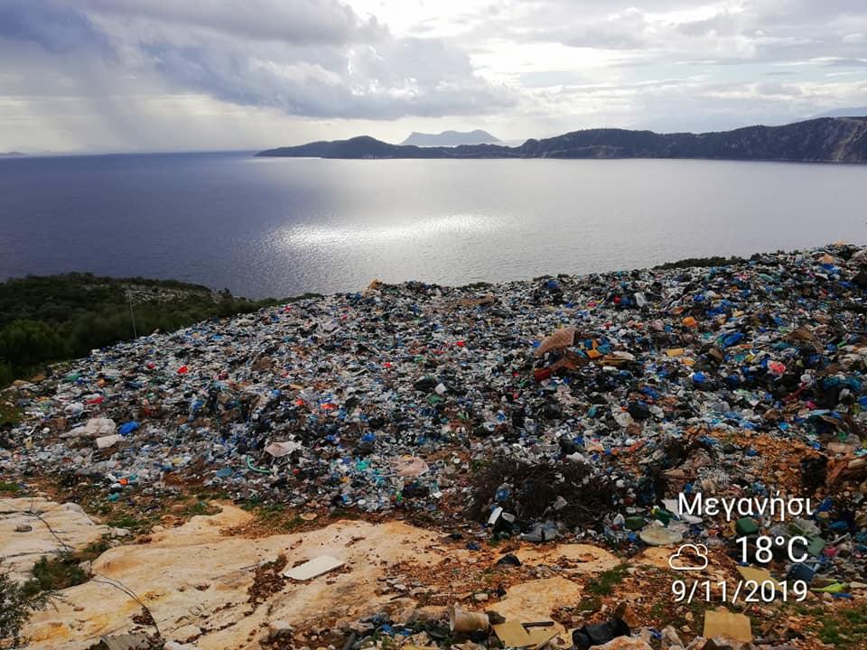 Η φωτογραφία της εβδομάδας (6): η ντροπή των σκουπιδιών