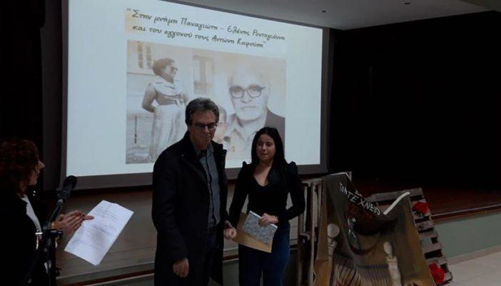Βραβείο Ροντογιάννη στην Νεφέλη Δάγλα