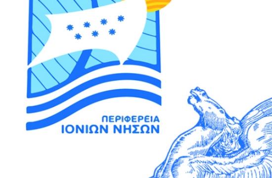 Σε ποιες τουριστικές εκθέσεις θα συμμετέχει η Περιφέρεια Ιονίων φέτος