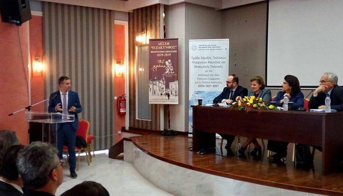 Κρουαζιέρα, ακτοπλοϊκές συνδέσεις, ταχύπλοα ασθενοφόρα και ελικοδρόμια ζήτησε ο Αντιπεριφερειάρχης για την ΠΕ Λευκάδας