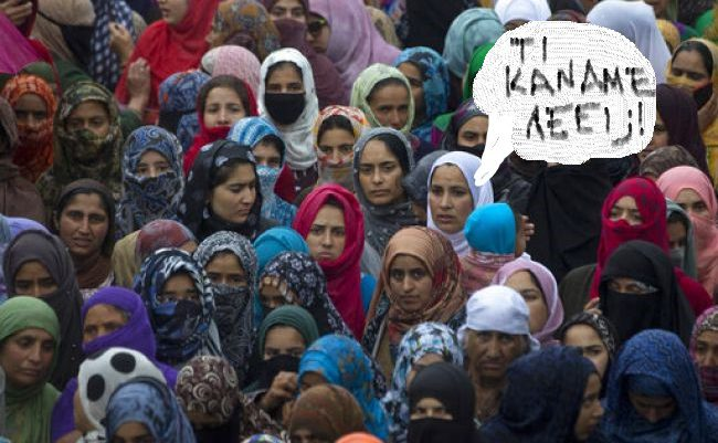 Εν τη ερήμω: «Ρογγίζουν Αραβούλες»!