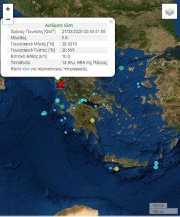 Σεισμός στην Πρέβεζα τα ξημερώματα