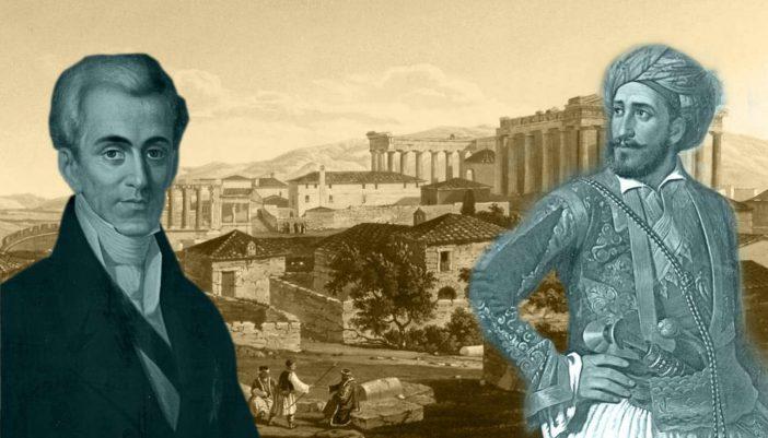 Εν τη ερήμω: Γράμμα στον Μακρυγιάννη (μέρος 3ο)