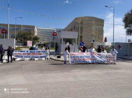 Δελτίο Τύπου  Συλλόγου Εργαζόμενων Νοσοκομείου Λευκάδας