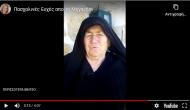 Χρόνια πολλά από το Μεγανήσι (βίντεο)