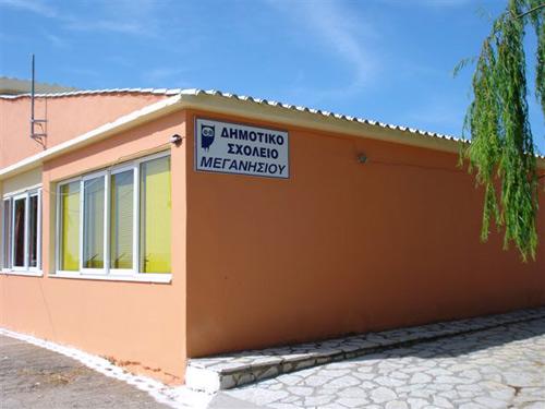 Ανακοίνωση ΚΚΕ Λευκάδας για το άνοιγμα Δημοτικών, Νηπιαγωγείων.