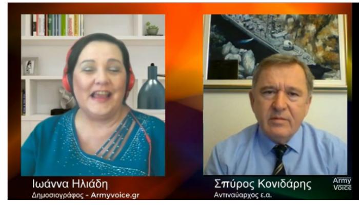 Ναύαρχος Σπύρος Κονιδάρης: το σχέδιο Ερντογάν και γιατί χρειαζόμαστε ελληνικό πλοίο